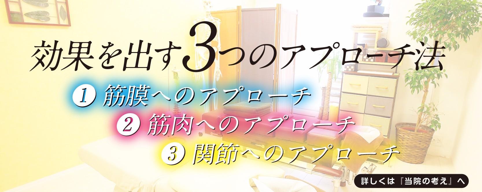 kairo1604バナー